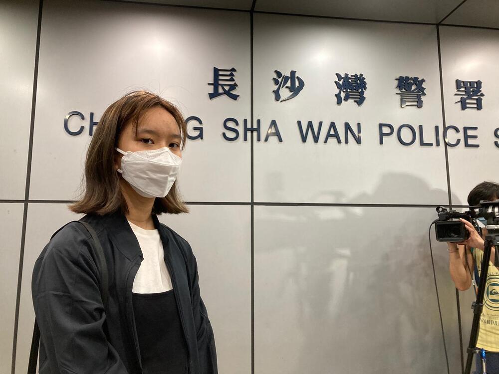(File photo) Wong Yuen-lam