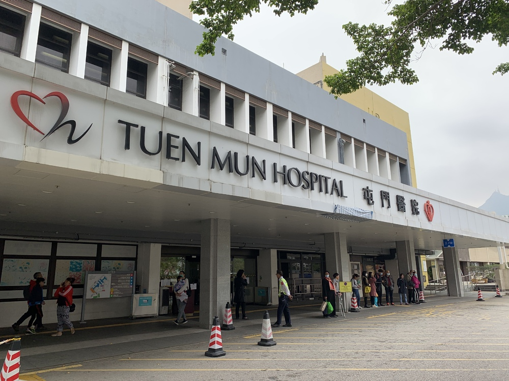 https://www.thestandard.com.hk/breaking-news/section/4/180606/Tuen-Mun-Hospital-missed-autopsy-for-stillborn-foetus