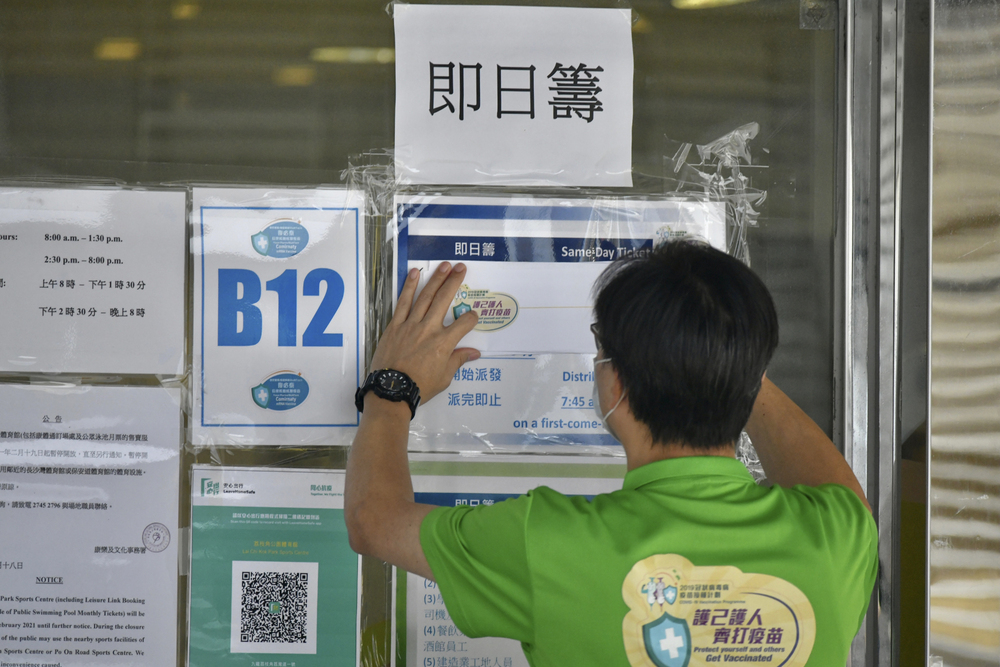 https://www.thestandard.com.hk/breaking-news/section/4/180615/Walk-in-arrangement-attracts-930-people