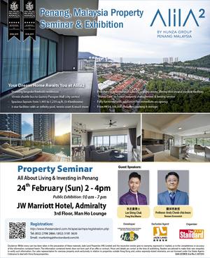 Penang, Malaysia Property Seminar & Exhibition