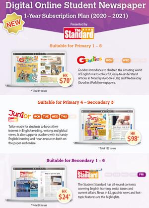 Digital Online Student Newspaper Individual Subscription Form 2020-2021