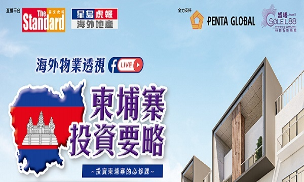 Overseas Property FB Live - Cambodia