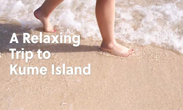 Kume Island in Okinawa: A relaxing getaway
