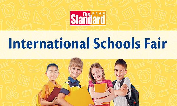 The Standard Education Fairs