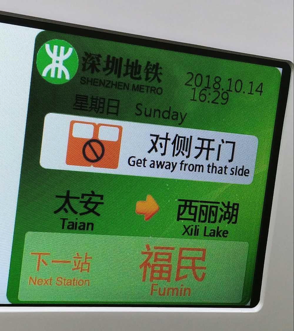 Legendary Upmarket Us Burger Chain Five Guys Will Open On November 19 In Wan Chai