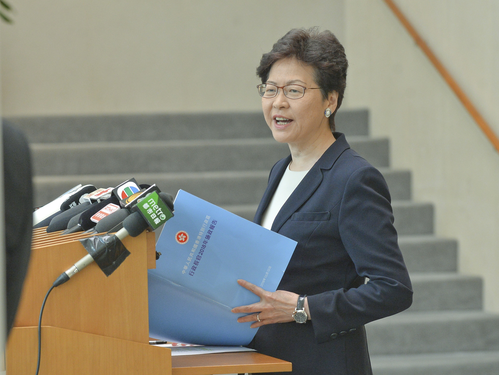 http://www.thestandard.com.hk/section-news/section/4/202228/Lantau-plan-hit-as-'upside-down'-solution