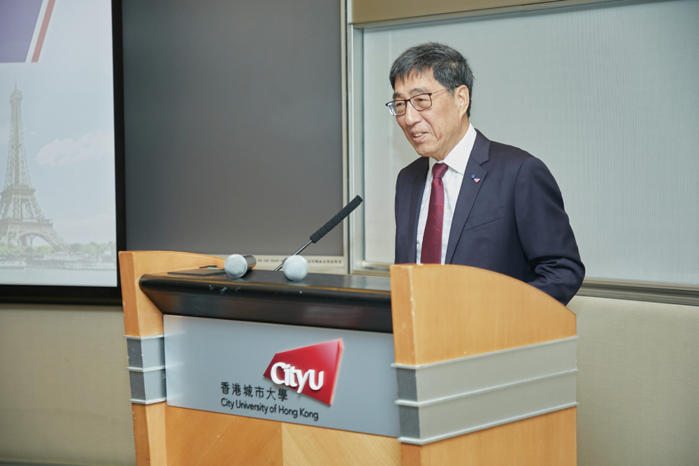 Prof. Way Kuo