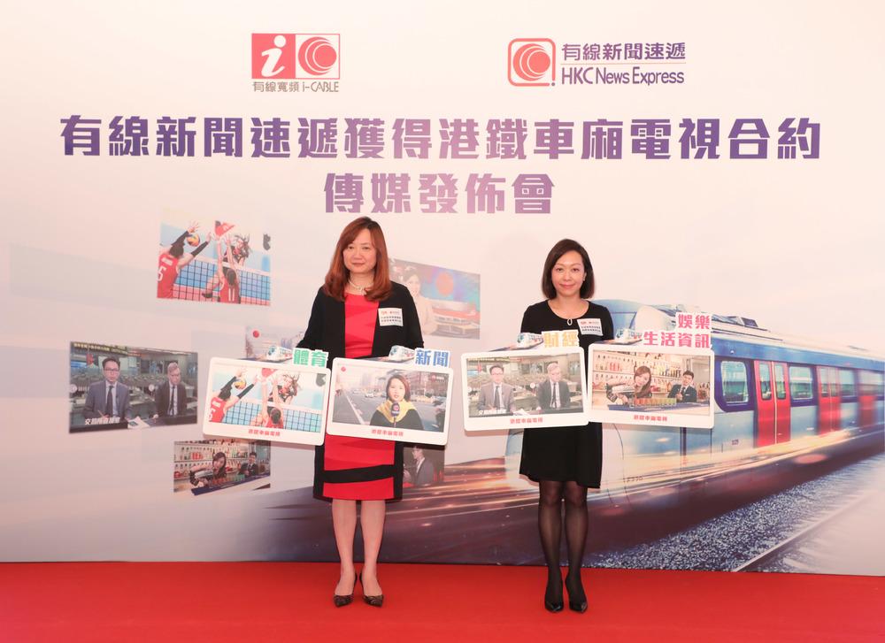 HKCNE wins MTRC deal | The Standard