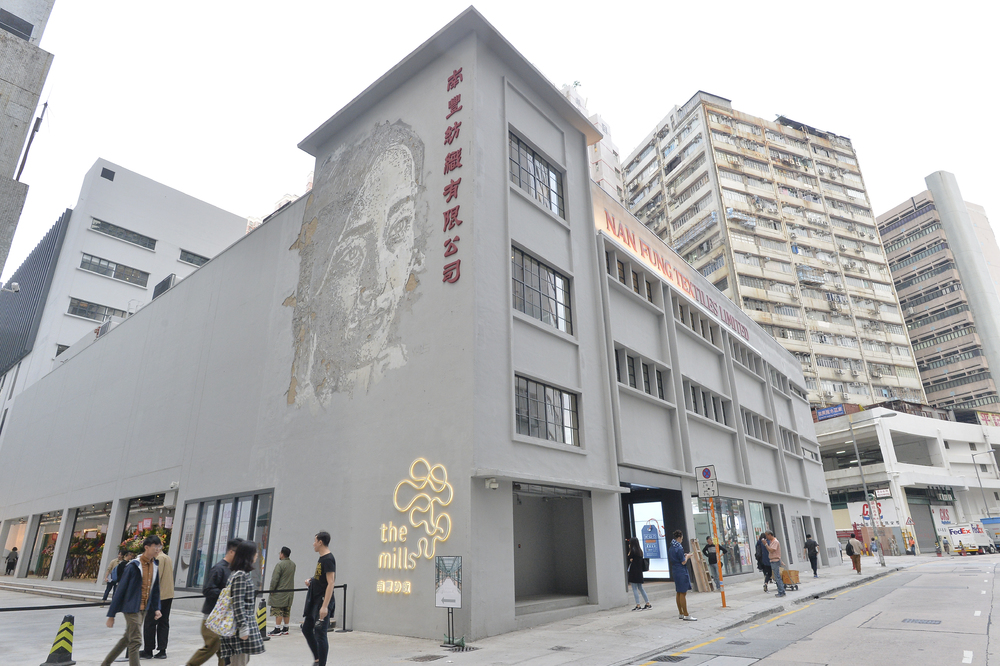 http://www.thestandard.com.hk/section-news/section/4/203030/Textile-mills-reborn-as-art-hub