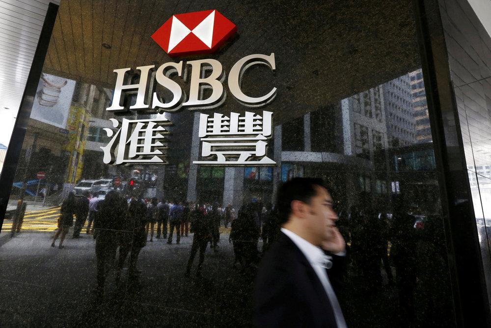 HSBC sweetens new deposit rates   The Standard