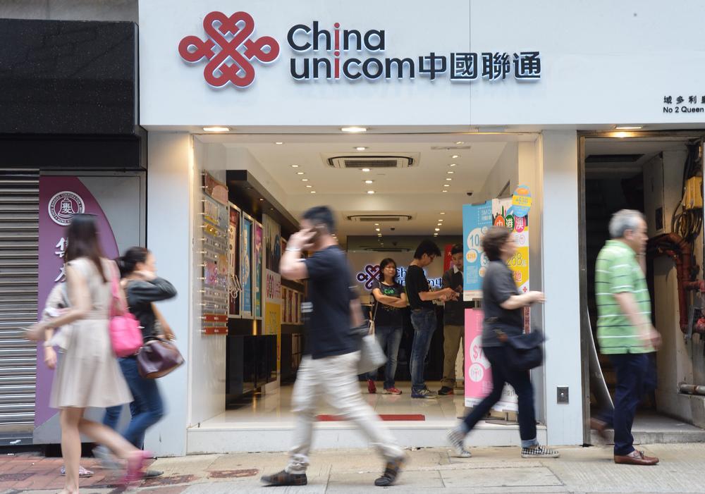 https://www.thestandard.com.hk/section-news/section/2/205919/China-Unicom-profit-jumps-to-10.2b-yuan