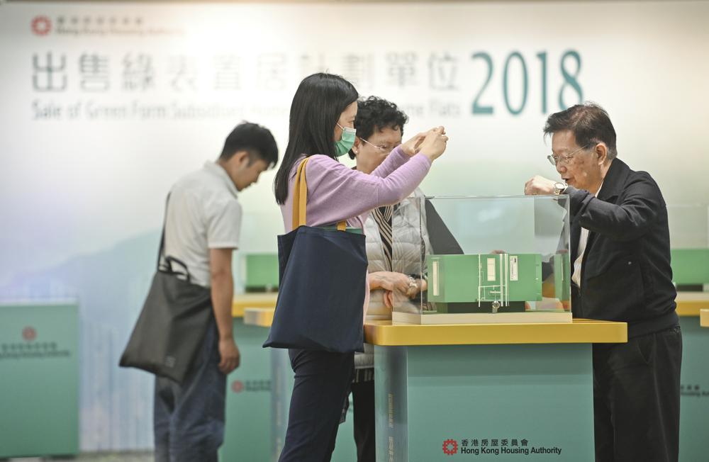 http://www.thestandard.com.hk/section-news/section/4/206191/Green-flats-make-the-cut