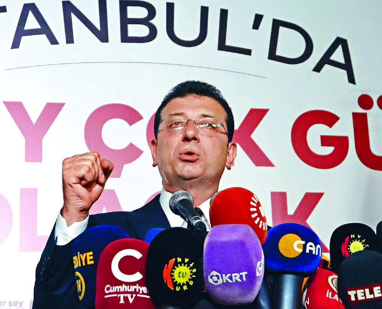 Ekrem Imamoglu won by a larger margin than in initial election. AFP