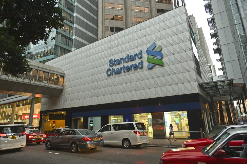http://www.thestandard.com.hk/section-news/section/2/209017/StanChart-jumps-on-fee-cut-bandwagon