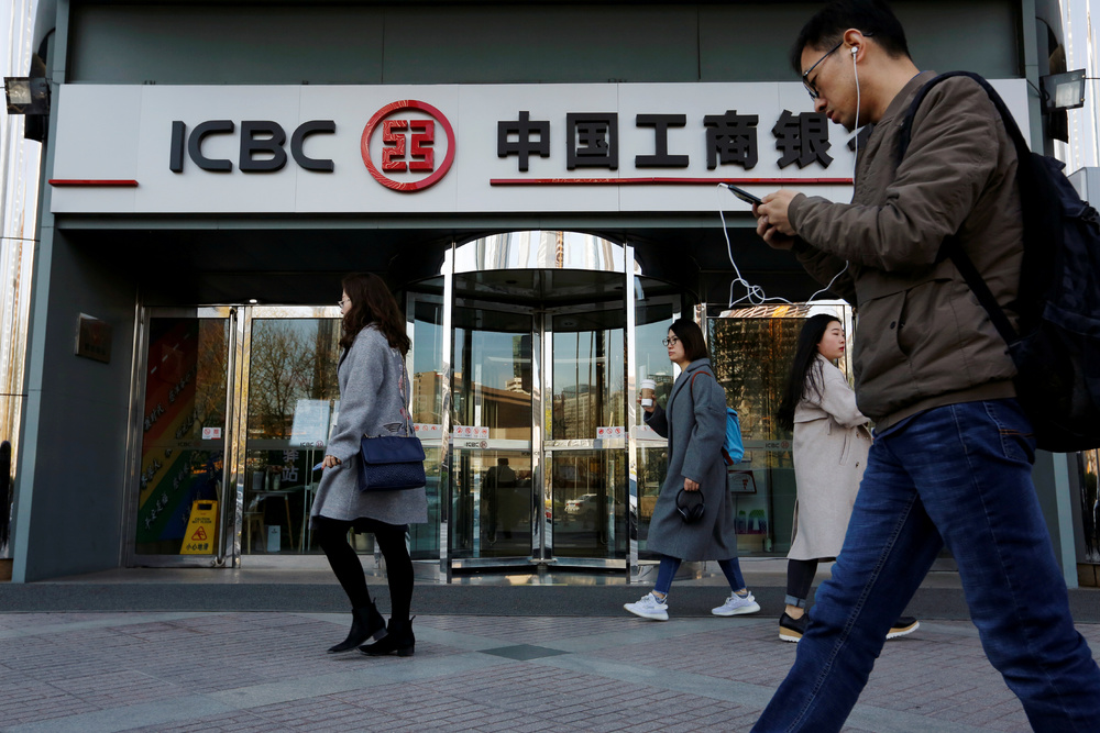 ICBC plans largest perpetual bond