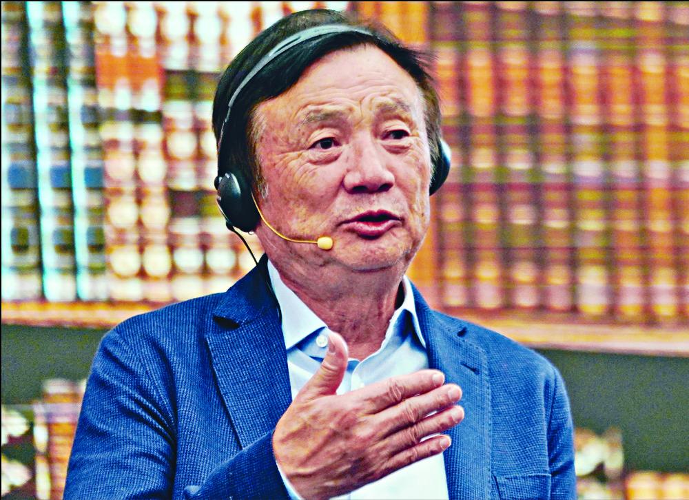 Do or die, Huawei boss raps slackers