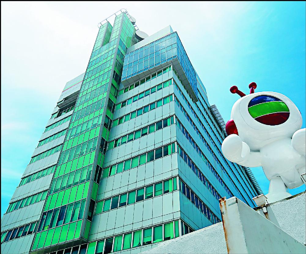 Trade tensions hurt TVB. SING TAO