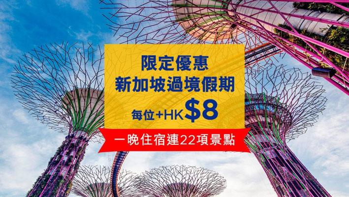 http://www.thestandard.com.hk/section-news/fc/1/210994/Island-breaks