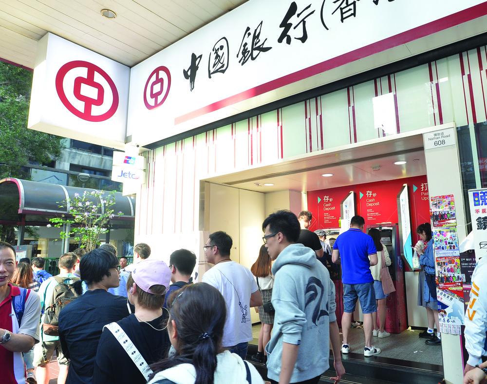 BOC Hong Kong rose 3.6 percent to HK$28.30. SING TAO