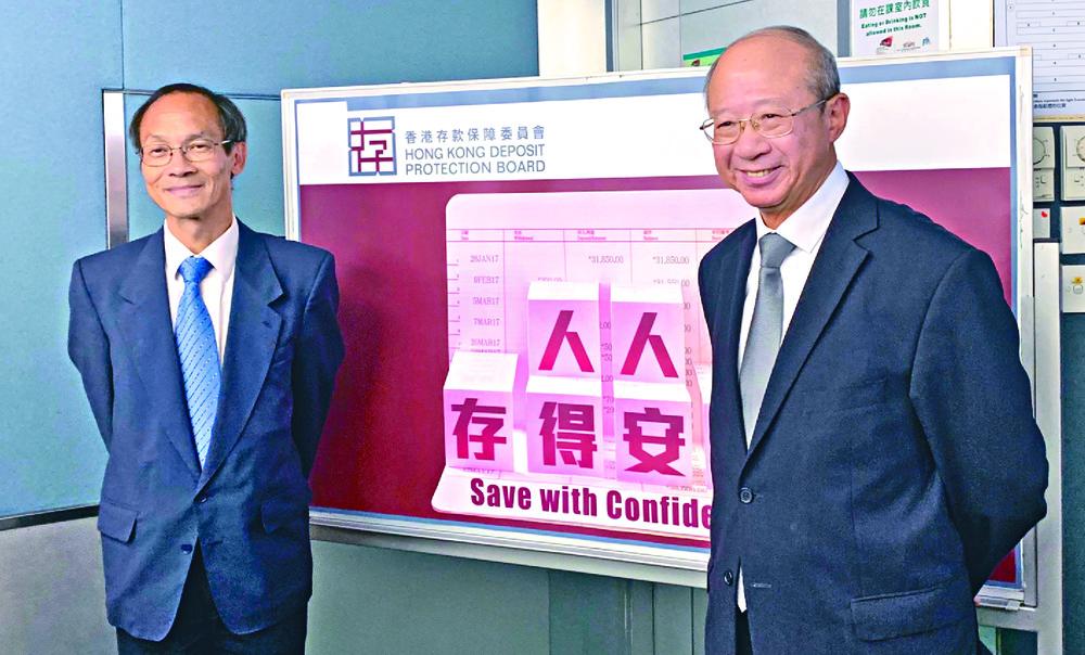 Regular savers on the decline in Hong Kong
