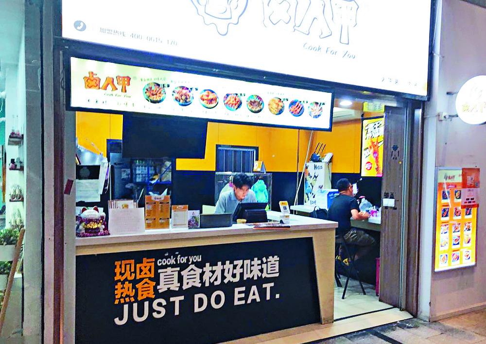 http://www.thestandard.com.hk/section-news/section/21/212361/Life-in-Hong-Kong-under-black-shirt-rule