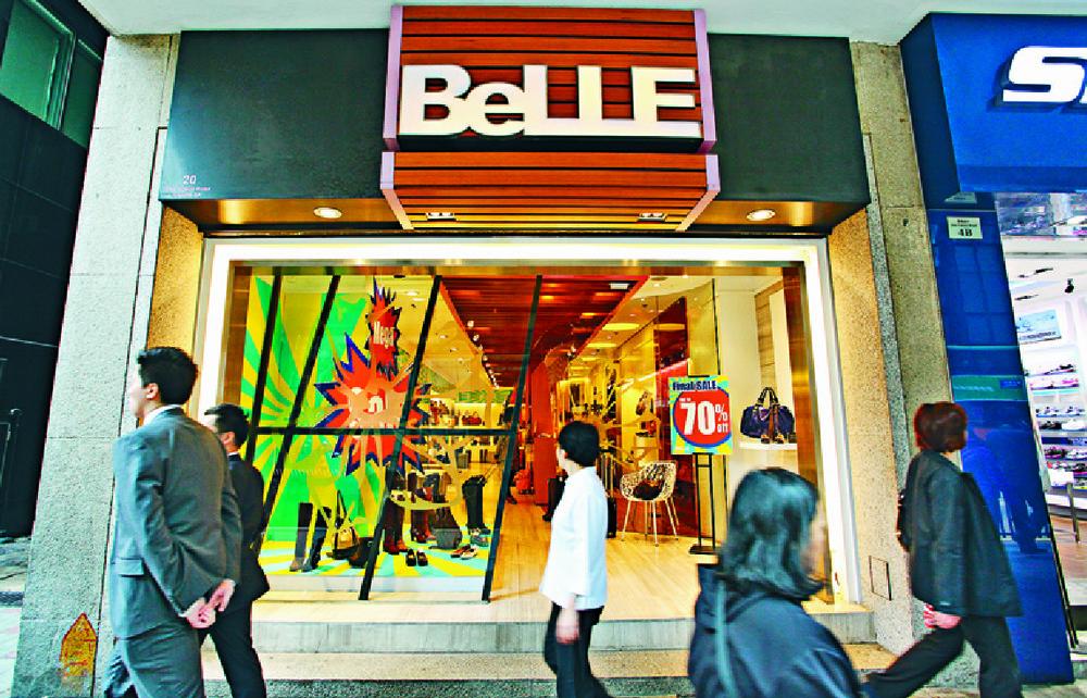 Topsports is the sportswear arm of Belle International. SING TAO