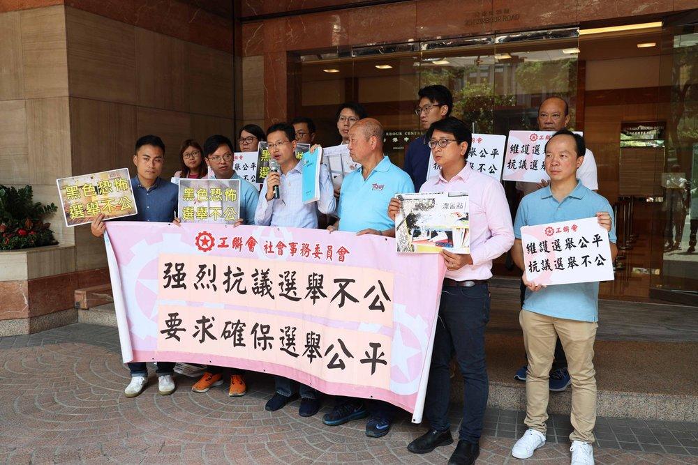 https://www.thestandard.com.hk/section-news/section/4/212460/DAB-decries-polls-threats