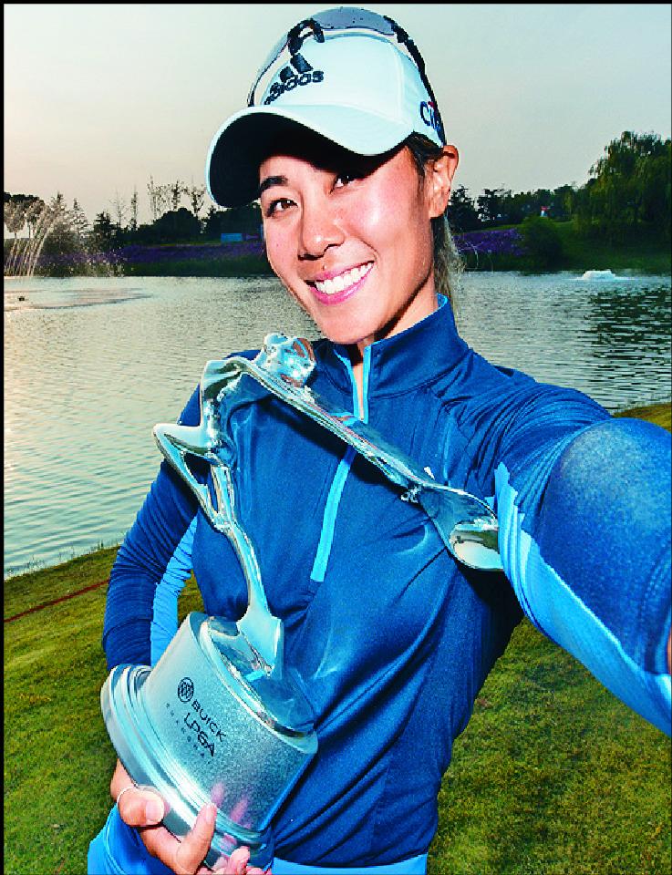 US golfer gives herself birthday gift in Shanghai