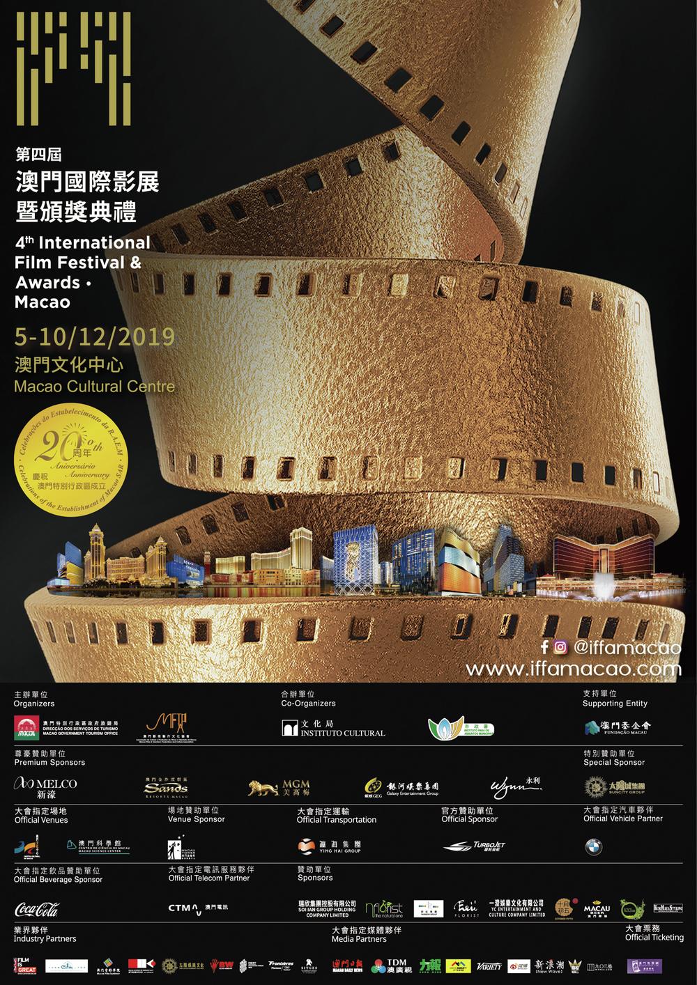 http://www.thestandard.com.hk/section-news/fc/12/213369/Let-the-festivities-commence