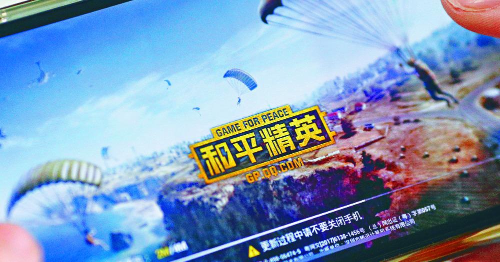 Smartphone games brought in 24.3 billion yuan. SING TAO