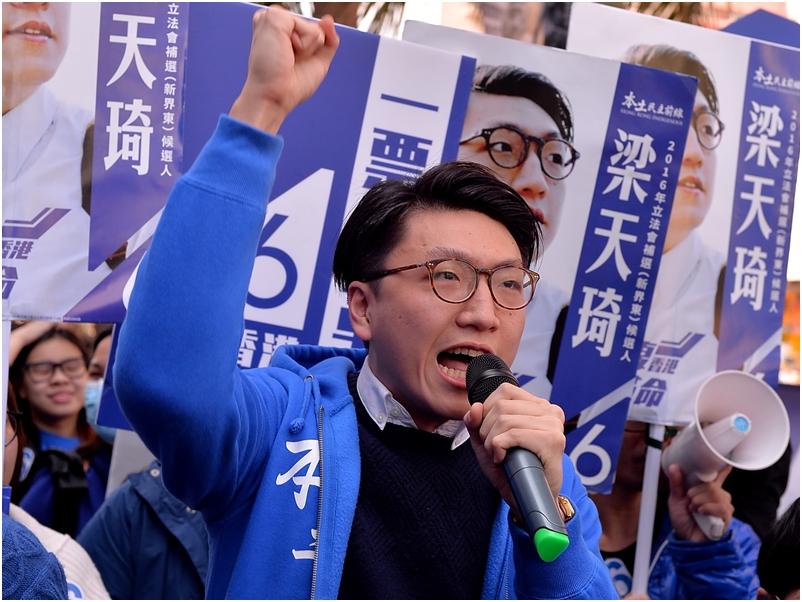 http://www.thestandard.com.hk/section-news/section/4/213566/Jailed-activist-named-as-unrest-'spiritual'-leader