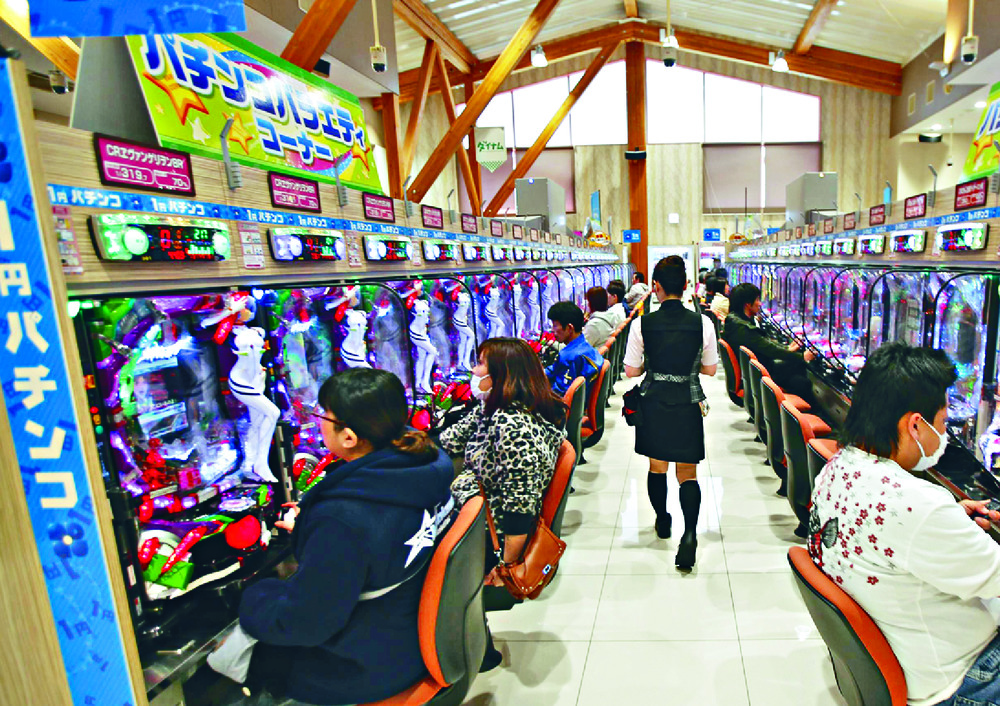 The company's interim net profit rose 4.2 percent to 8.6 billion yen . REUTERS