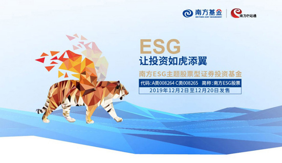 http://www.thestandard.com.hk/section-news/fc/1/214320/Green-fund