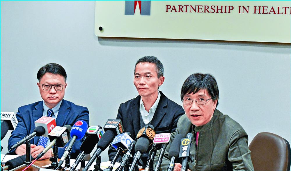 From left, Hong Kong health experts David Hui, Wong Ka-hing and Yuen Kwok-yung answer media questions about the new virus.Sing Tao
