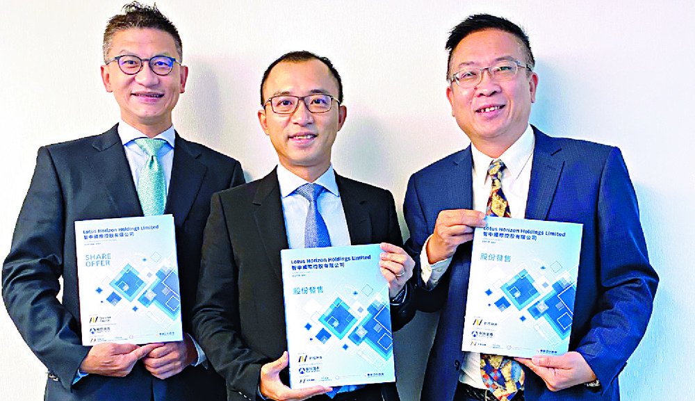 Launching the Lotus Horizon IPO are, from left, financial controller and company secretary Garic Lee, chairman and CEO Chu Kwok-fun, and executive director Tsang chiu-wan. SING TAO