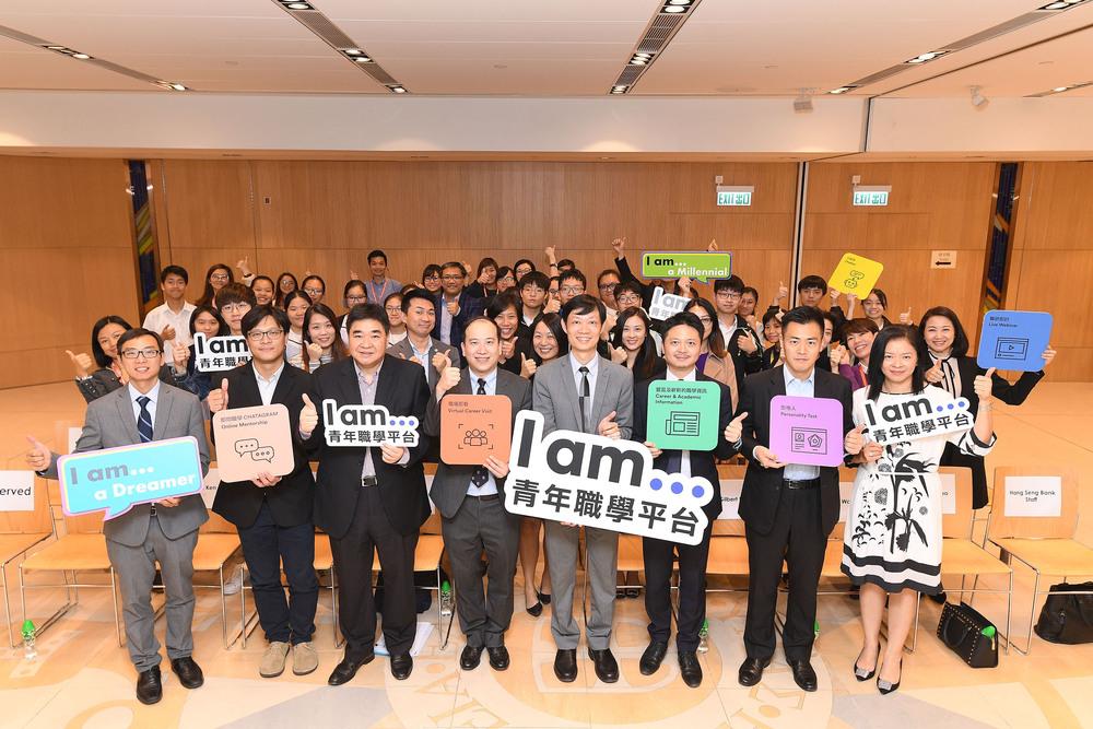 https://www.thestandard.com.hk/section-news/fc/4/217953/Portal-into-the-future
