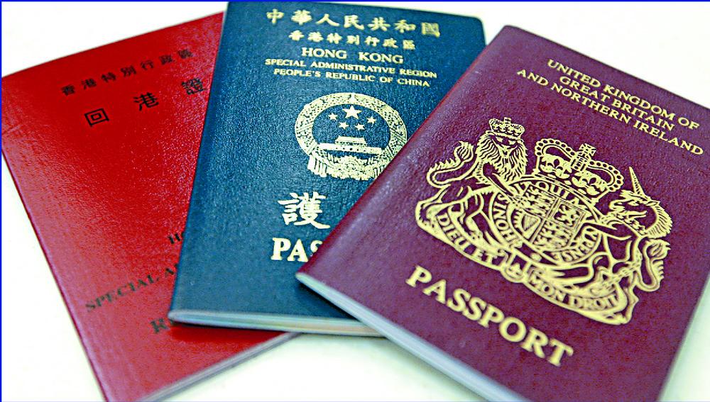 A BNO passport, right.