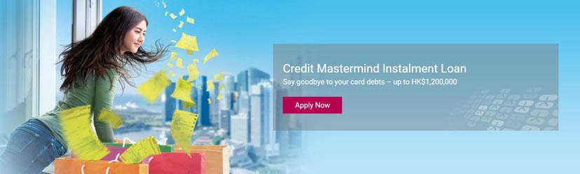 http://www.thestandard.com.hk/section-news/fc/1/220388/Rapid-credit