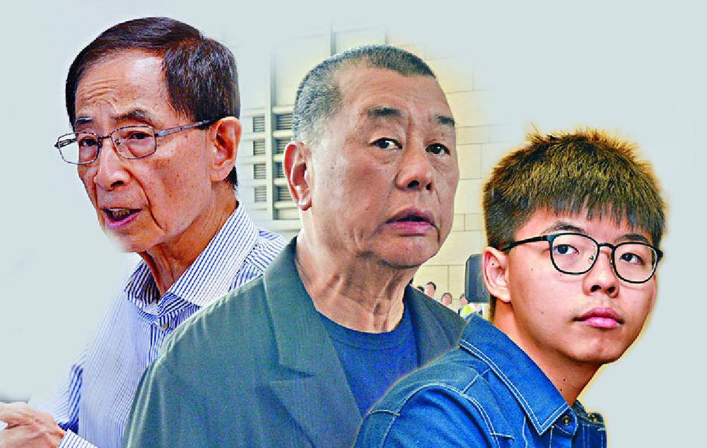 Martin Lee, Jimmy Lai and Joshua Wong.