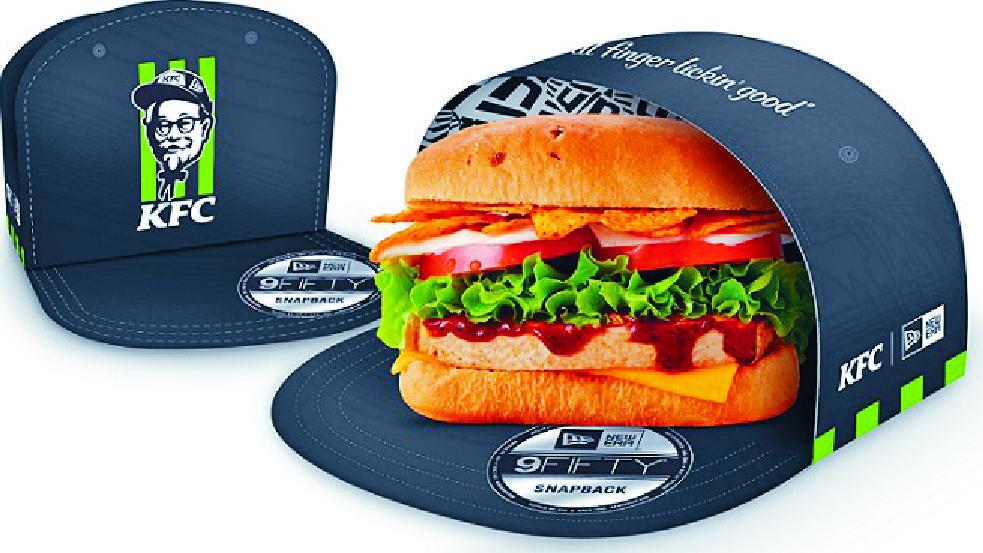 http://www.thestandard.com.hk/section-news/section/21/220435/KFC-debuts-new-meatless-era