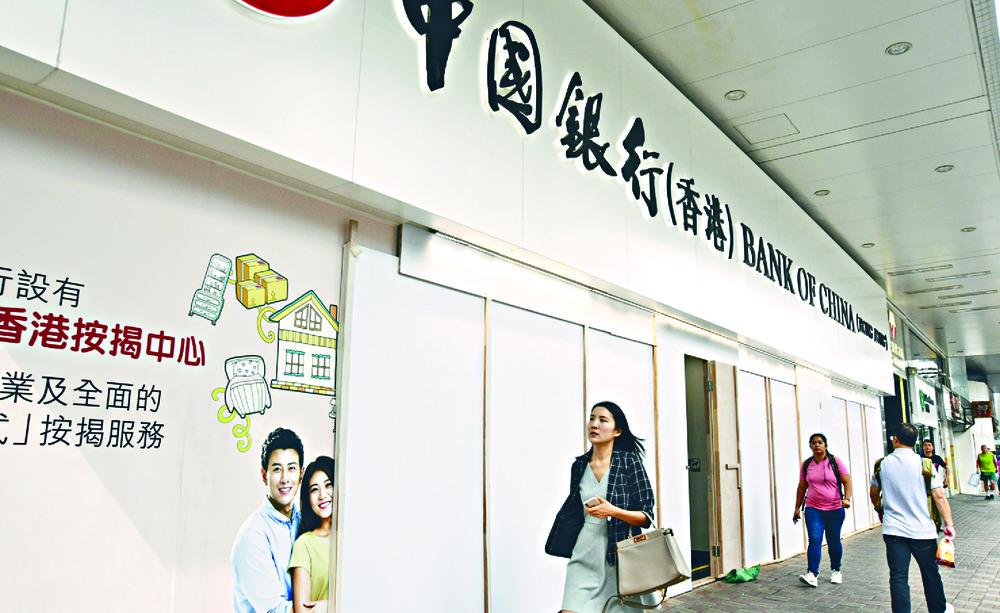 BOCHK also cut the cash rebate rate. SING TAO