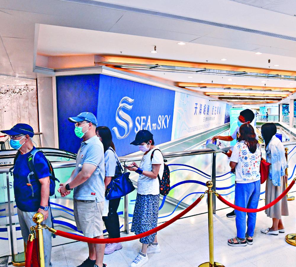 Sea To Sky sales continue apace. SING TAO
