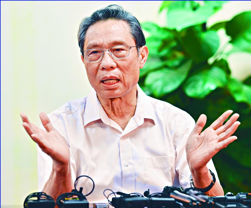 ZhongNanshanSING TAO