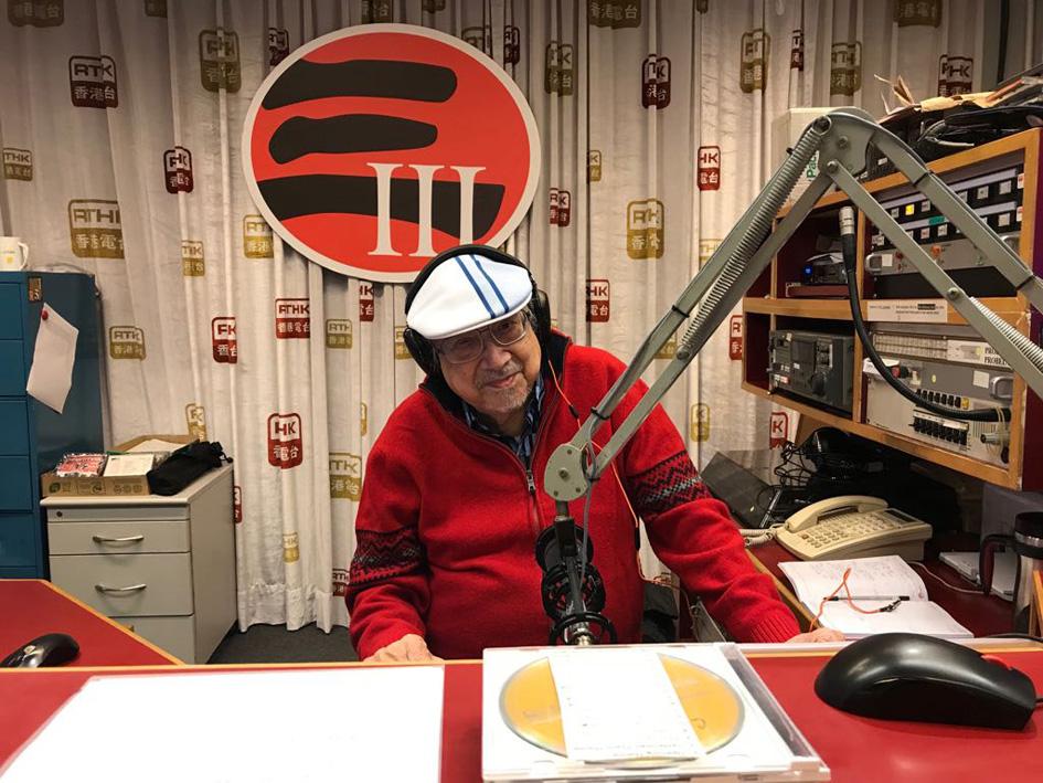 http://www.thestandard.com.hk/section-news/section/4/222643/Famed-DJ-recalls-time-as-jail-warden