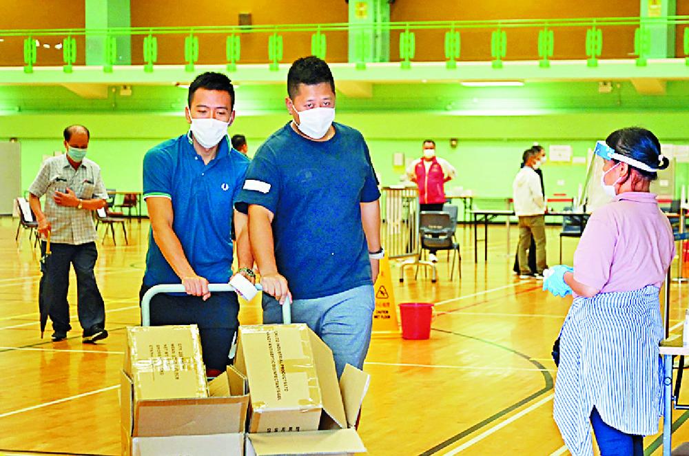 http://www.thestandard.com.hk/section-news/section/17/222916/Test-data-lifts-virus-optimism