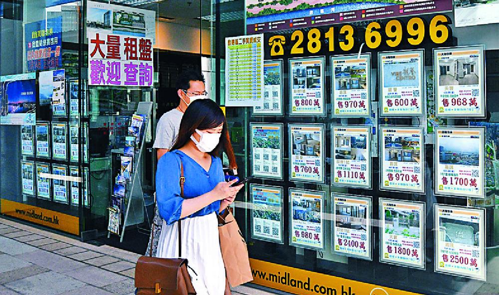 http://www.thestandard.com.hk/section-news/fc/4/223030/Rents-revive-as-price-falls-spur-investors