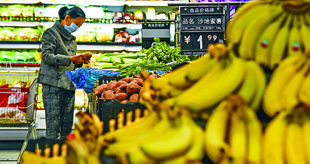 Consumer prices rose 1.7 percent in September. XINHUA