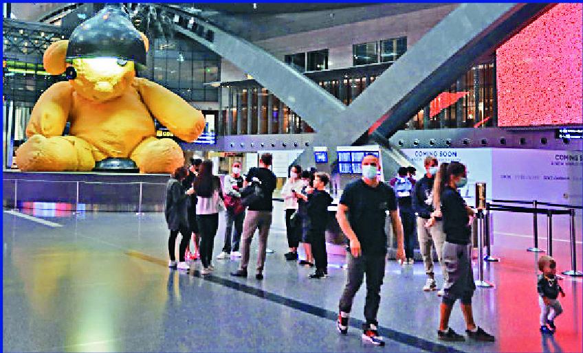 Hamad International Airport in Doha.