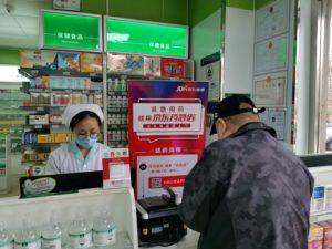 http://www.thestandard.com.hk/section-news/fc/1/224760/JD-Health-targets-$23-billion-booster