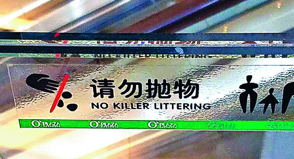 http://www.thestandard.com.hk/section-news/section/21/224840/Robot-cars-reach-Hong-Kong's-borders